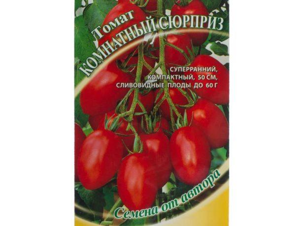 Кімнатний сюрприз: як виростити компактний томат будинку