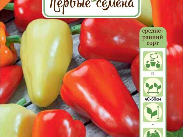 Що посіяти в лютому? які овочі відкривають кожен новий сезон
