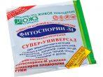 Ягода-малина: лучшиеремонтантные сорта для разных регионов россии