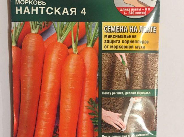Необычно узкие грядки и рост урожайности: выращивание томатов по миттлайдеру